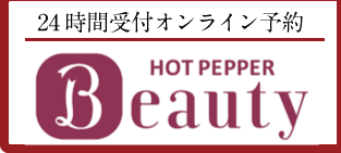 hottpepper beauty